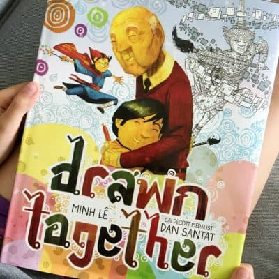Connect Kids and Grandparents with Drawn Together + Giveaway