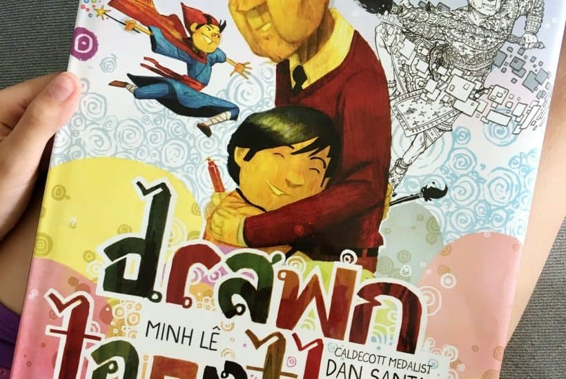 Drawn Together Book
